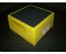 6 Inch Step Stool Yellow
